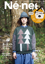 『ネ・ネット 2015-2016 Autumn/Winter Collection』画像1